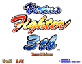 Virtuafighter3tb title.png