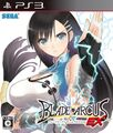 BladeArcusEX PS3 JP Box.jpg