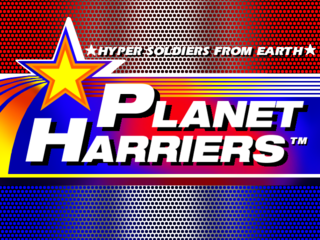 Planet Harriers Title.png