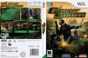 GhostSquad Wii UK Box.jpg