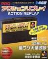 ProActionReplay Saturn JP Box Front.jpg