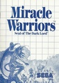 Miraclewarriors sms us manual.pdf