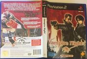 VampireNight PS2 FR cover.jpg