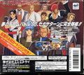 KoF96 Saturn JP Box Back 1MBpack.jpg