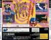 Parodius Saturn JP Box Back.jpg