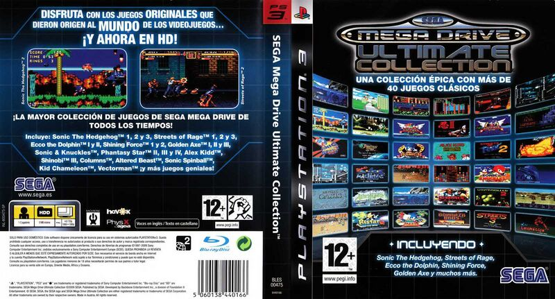 File:SMDUC PS3 ES Box.jpg