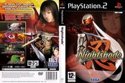 Nightshade PS2 EU Box.jpg