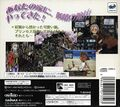 PrincessMaker Saturn JP Box Back.jpg