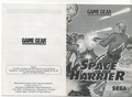 Space Harrier GG US Manual.pdf