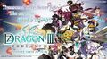 7th Dragon III Code VFD promo.jpg