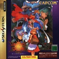 Vampire Savior The Lord of Vampire JP 取扱説明書.pdf