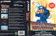 Rocket Knight Adventures MD AU Box.jpg