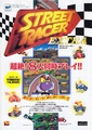 StreetRacer Saturn JP Flyer.pdf
