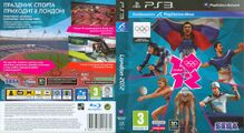 London2012 PS3 RU Box.jpg