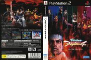 VirtuaFighter4 PS2 JP Box.jpg