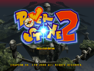 PowerStone2 title.png