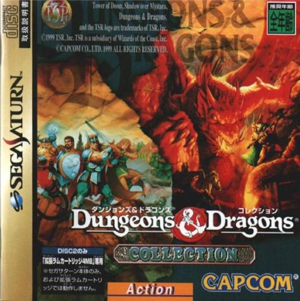 File:Dungeons & Dragons Collection JP      .pdf - Sega Retro