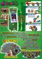 KOM Arcade Flyer English.jpg