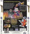 SaturnBomberman Saturn US Box Back.jpg