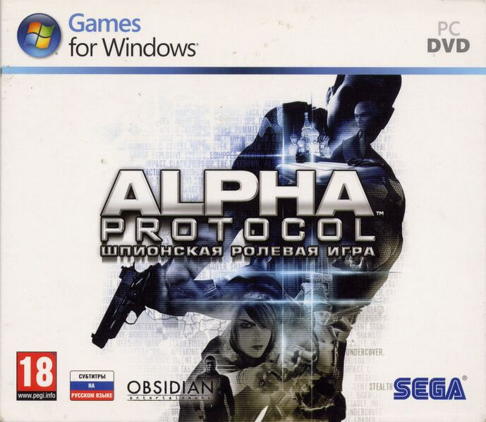 File:AlphaProtocol PC RU front.jpg