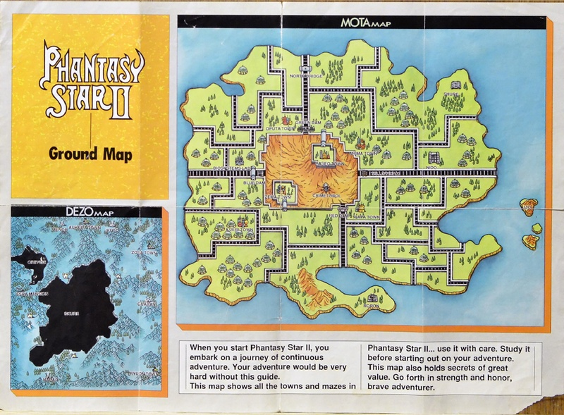 File:Phantasy Star II MD US Map.pdf
