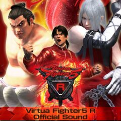 VirtuaFighter5ROfficialSound.jpg
