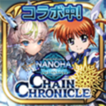 ChainChronicle Android icon 332.png