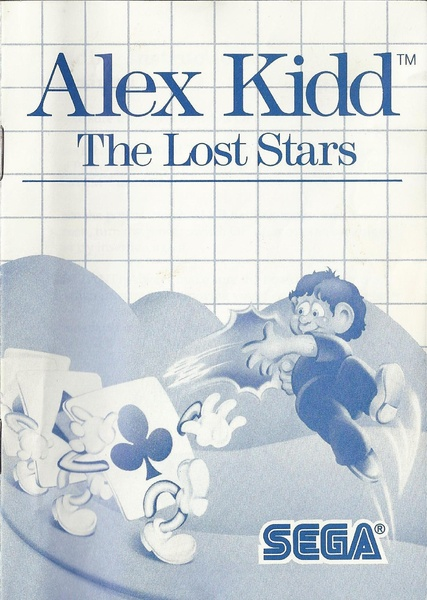 File:Alexkiddloststars sms us manual.pdf