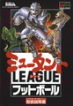 MutantLeagueFootball MD jp manual.pdf