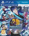 P3 PS4 ES-IT cover.jpg