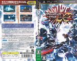 PhantasyStarPortable2Infinity PSP JP Box.jpg