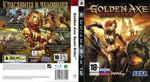 GoldenAxeBeastRider PS3 RU Box.jpg