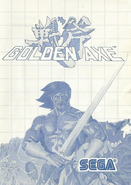 File:Goldenaxe sms us manual.pdf