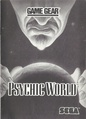 Psychicworld gg us manual.pdf