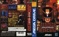 JudgeDredd MD JP Box.jpg