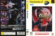 Shinobi02 PS2 JP Box Best.jpg