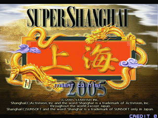 SuperShanghai2005 title.png