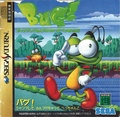 Bug Sega Saturn JP Manual.pdf