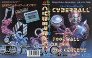 Cyberball MD JP Box.jpg