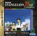 Evangelion2nd SS jp manual.pdf