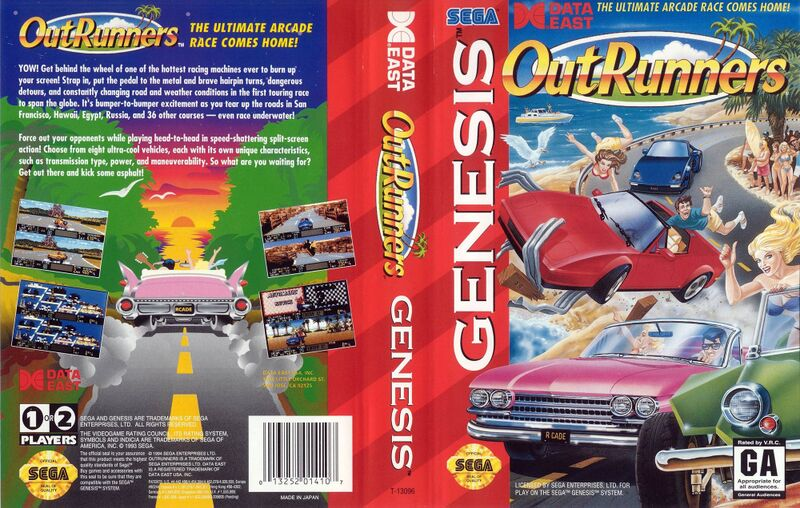 File:OutRunners MD US Box.jpg