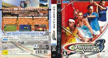 VirtuaTennis3 PS3 JP cover.jpg