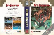 PitFighter MD KR cover.jpg