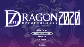 7thDragon2020 title.png