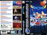 Parodius Saturn EU Box.jpg