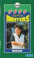 Supermasters md jp manual.pdf