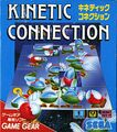 KineticConnection GG JP Box Front.jpg