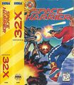 SpaceHarrier 32X US Box Front.jpg