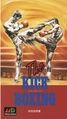 TheKICKBOXING MD jp manual.pdf