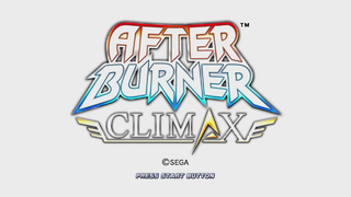 AfterBurnerClimax title.png